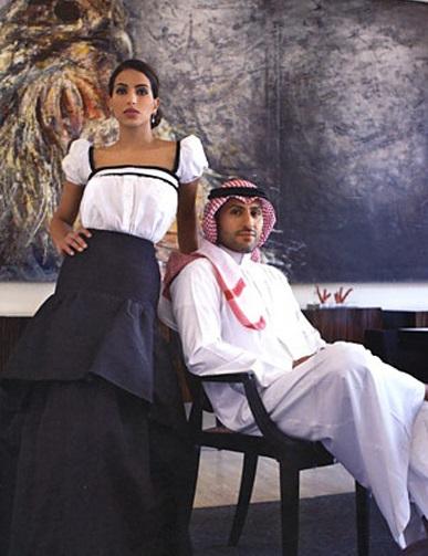 مع-زوجها