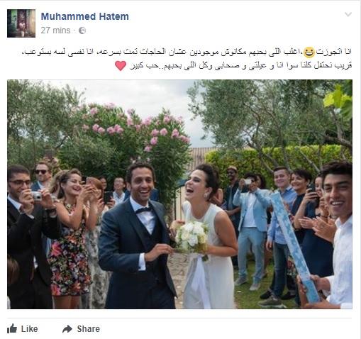 96362-محمد-حاتم