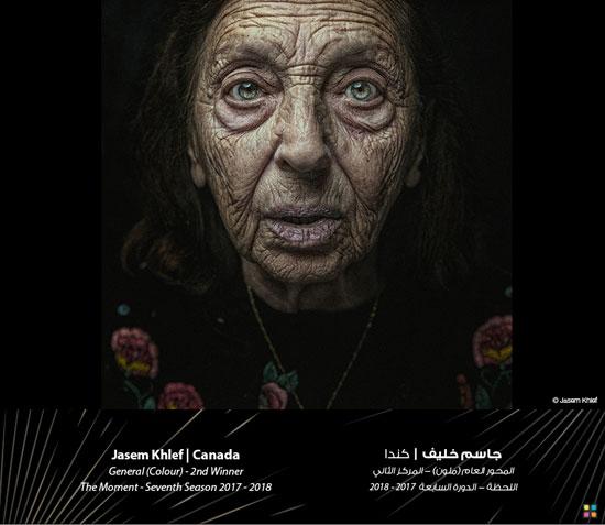 43671-صور-جائزة-دبي-للتصوير-الضوئى-(13)