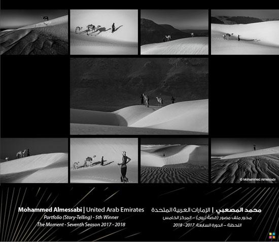 47201-صور-جائزة-دبي-للتصوير-الضوئى-(22)