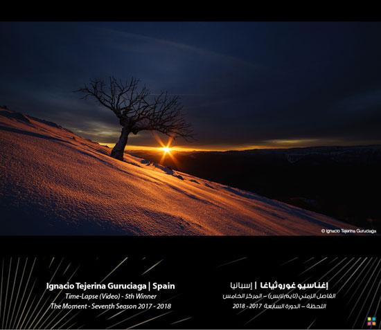 49340-صور-جائزة-دبي-للتصوير-الضوئى-(11)