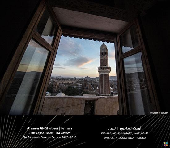 52133-صور-جائزة-دبي-للتصوير-الضوئى-(9)