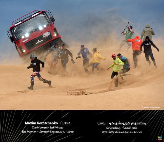 55589-صور-جائزة-دبي-للتصوير-الضوئى-(4)