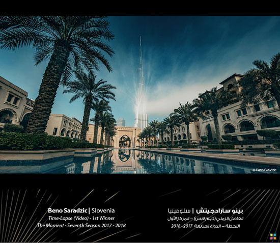 74543-صور-جائزة-دبي-للتصوير-الضوئى-(7)