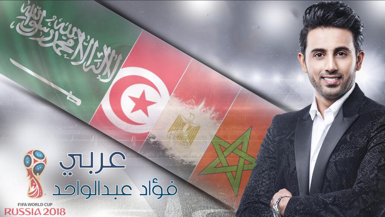 فؤاد عبد الواحد