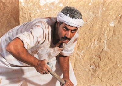 ياسر المصرى من فيلم كف القمر