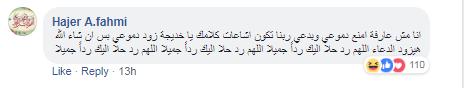 تعليقات الإخوان1