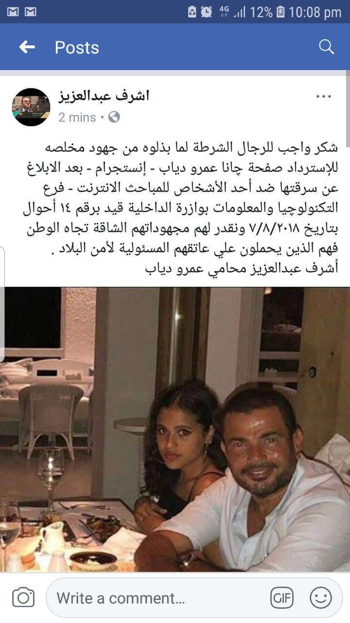 اشرف عبد العزيز