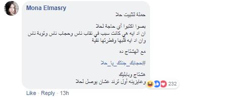 تعليقات