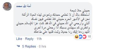 تعليقات الإخوان2