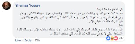 تعليقات الإخوان