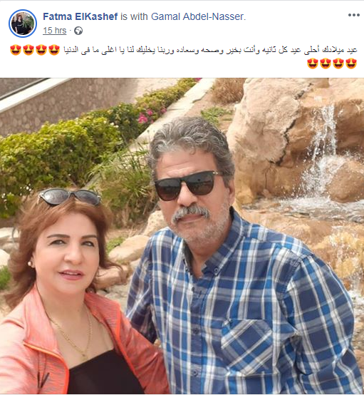 جمال عبد الناصر وزوجته فاطمة الكاشف