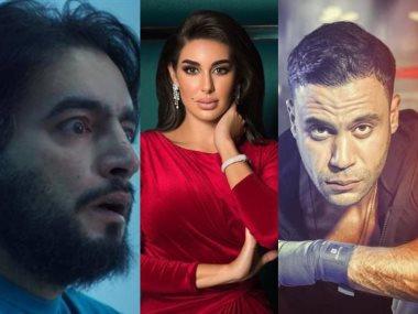 محمد إمام و ياسمين صبرى و هانى سلامة