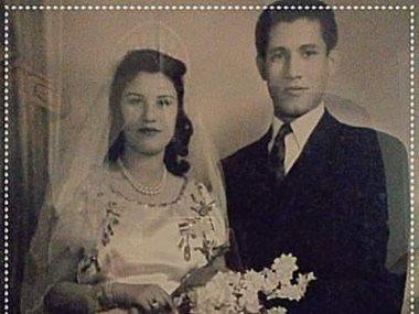 صورة من الزفاف