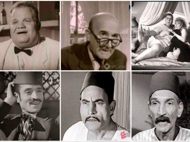 أشهر كومبارسات السينما المصرية