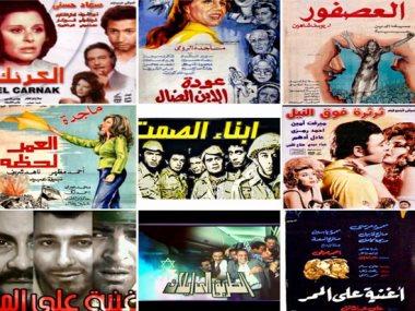 أفلام من تراث السينما