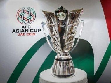 بطولة كأس الأمم الآسيوية