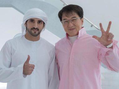 جاكى شان مع الشيخ حمدان بن محمد بن راشد