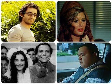 سعاد حسنى وأحمد حلمى و احمد رزق و شيريهان