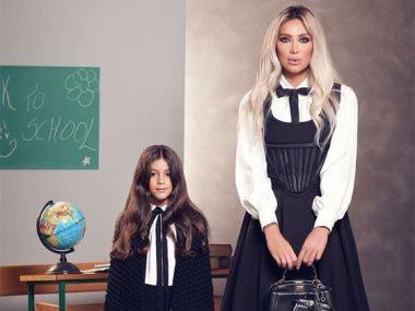 مايا دياب وابنتها