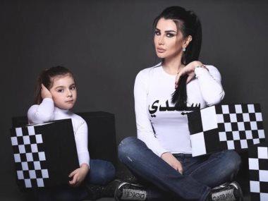 جينى أسبر و ابنتها