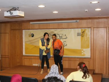 جانب من فعاليات احتفال المركز القومى للسينما بشهر رمضان مع الأطفال ذوى القدرات الخاصة