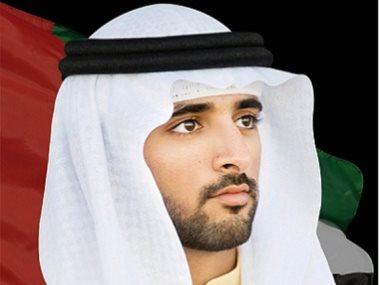 7ef7dfa50 حمدان بن راشد - عين