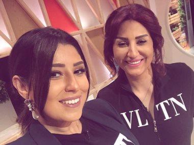 وفاء و آيتن عامر