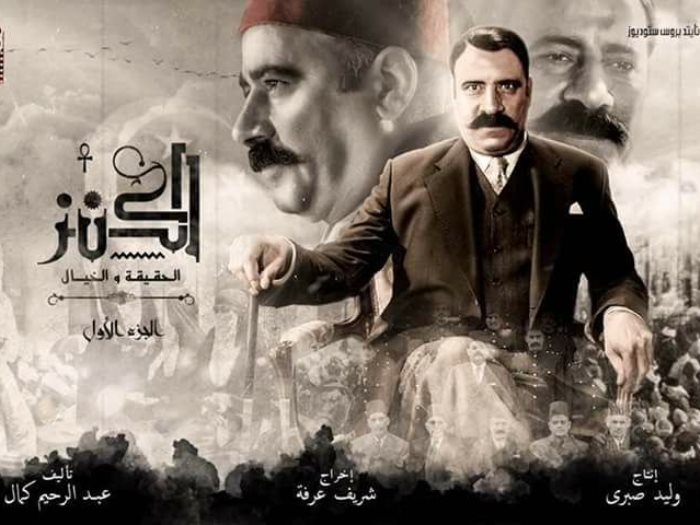 محمد سعد فيلم الكنز