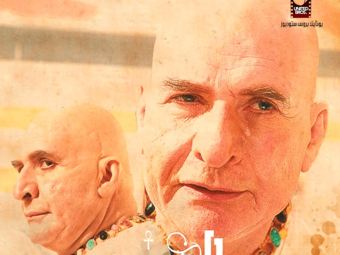 محيى إسماعيل يكشف عن ثمن ماكينة حلاقة شعره فى فيلم «الكنز»