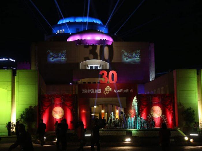 العيد الثلاثين لميلاد دار الأوبرا المصرية