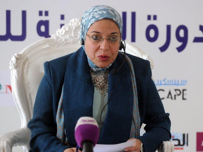 لمياء محمود