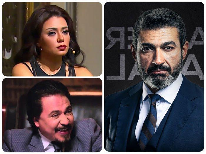 ياسر جلال ورانيا يوسف ومحمد رياض