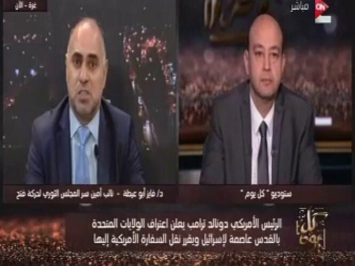 عمرو أديب وفايز أبو عيطة
