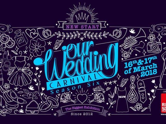 مهرجان  our wedding carnival