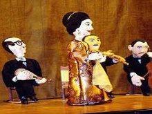 المايريونيت المصريه