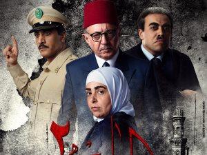 """طارق الشناوى: نهاية مسلسل """"الجماعة 2"""" هى الأفضل وتؤكد: لا تصالح مع الإخوان"""