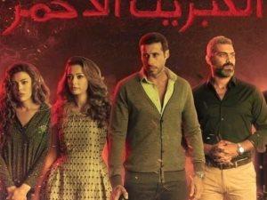 صورة.. أحمد السعدنى يعلن انتهاء مونتاج آخر مشهد فى «الكبريت الأحمر2»