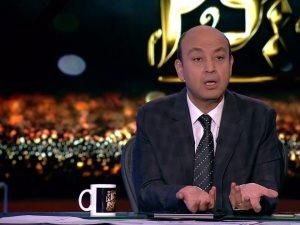 http://www.3ain.net/Article/13446/كل-يوم-تقديم-عمرو-أديب-ينتقل-لـON-Live-فى-رمضان