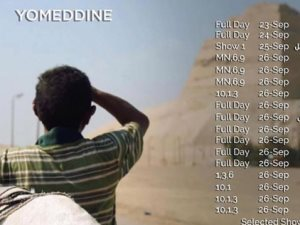 أبو بكر شوقى عبر إنستجرام: «يوم الدين نازل السينمات النهارده»