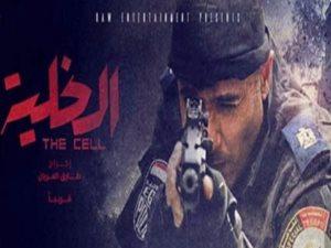 3 أفلام تنتظر انتهاء العيد لاستكمال التصوير أبرزها «الخلية»