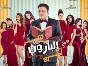عمرو عبد الجليل يستأنف تصوير «البارون» يوليو المقبل