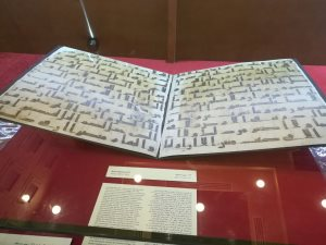 بعد ترميمه.. أين يوجد مصحف عثمان بن عفان؟!