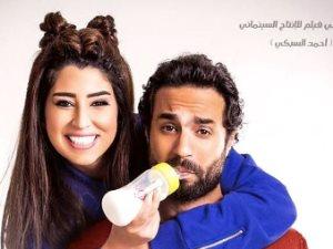 أحمد السبكى يطرح أكثر من أفيش لفيلم «على بابا» تحت شعار +16