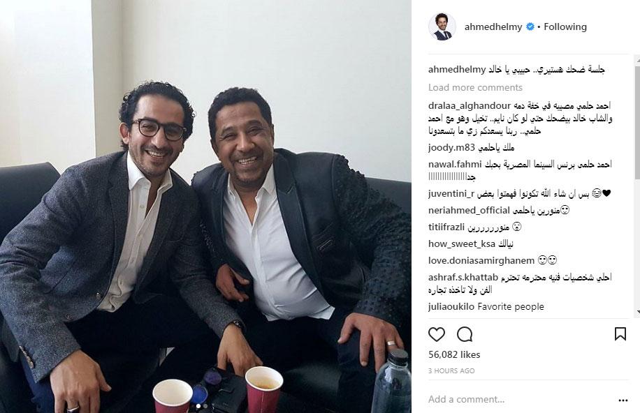 623979-أحمد-حلمى