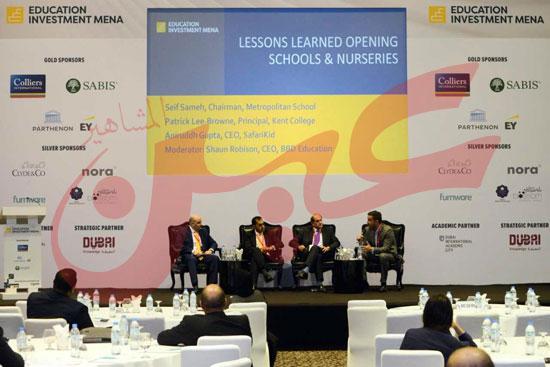 مؤتمر الشرق الأوسط للاستثمار  (4)