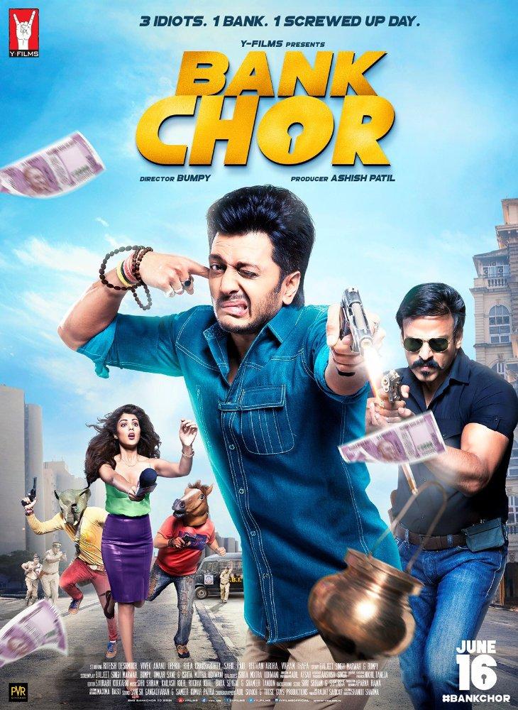 عرض الفيلم الهندى الكوميدى Bank Chor فى 16 يونيو عين