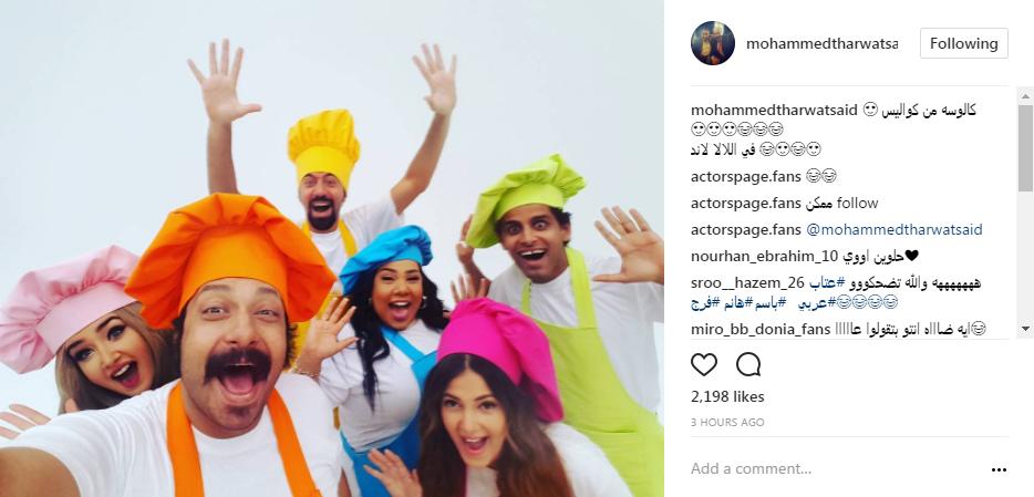 محمد ثروت وكالوسة جديدة من كواليس فى ال لا لا لاند عين