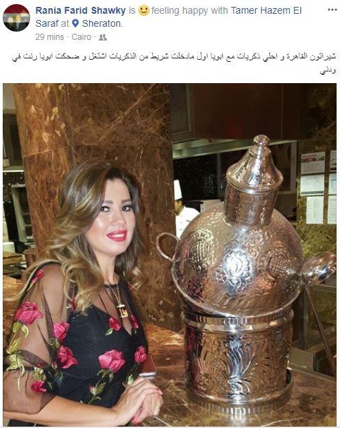 رانيا فريد شوقي.jpg0