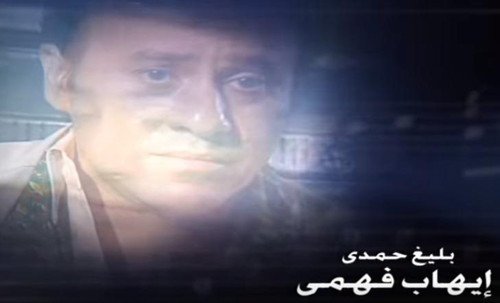ايهاب وبليغ  (4)